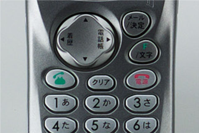 Mobile Phone J-PHONE J-DN31